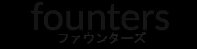 屋久島を楽しむガイドツアー ファウンターズ